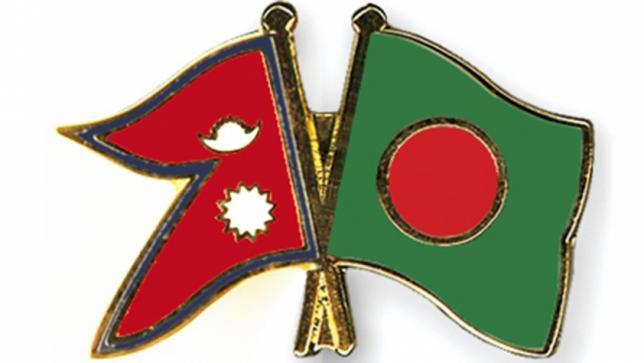 Image result for नेपाल र बङ्गलादेश